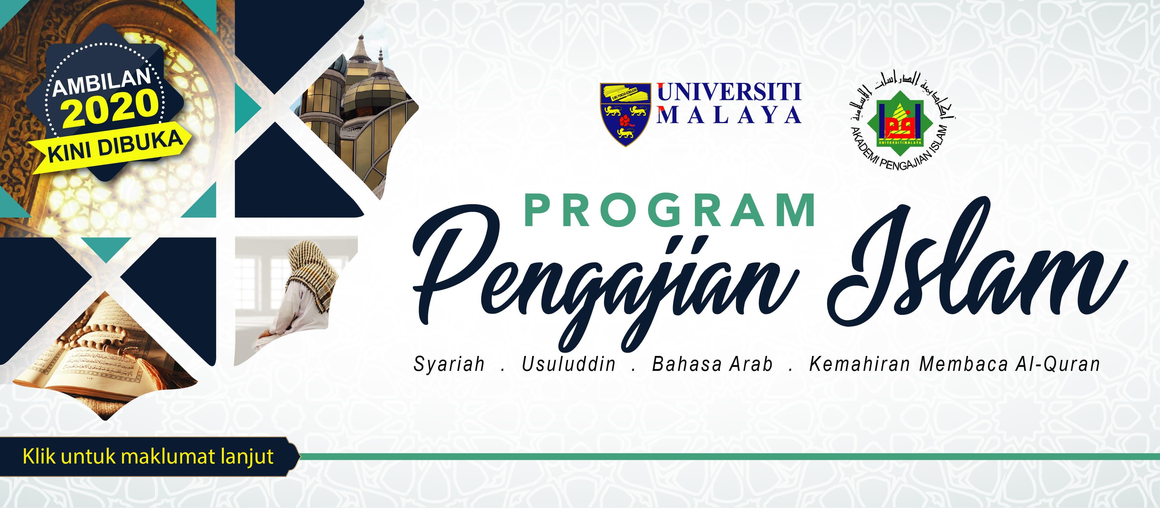 Banner_Website_Pengajian_Islam_UMCCed
